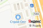 Схема проезда до компании Grundfos в Москве