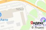 Схема проезда до компании Сантерем в Москве