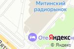 Схема проезда до компании Sellcase.ru в Москве