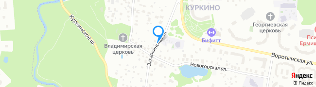 Захарьинская улица