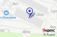 Схема проезда до компании ПТФ БЕТОНСТРОЙ в Москве