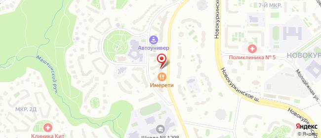 Карта расположения пункта доставки 7036 Постамат ОМНИСДЭК в городе Химки