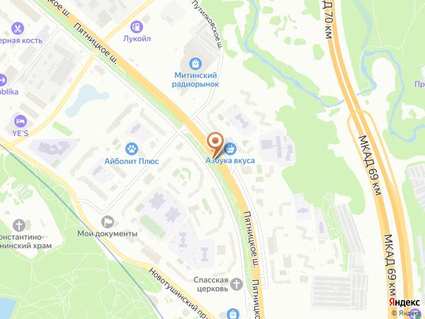 Остановка «Митинский радиорынок», Пятницкое шоссе (1008933) (Москва)