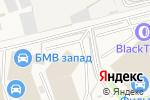 Схема проезда до компании Фотон Мотор в Новоивановском
