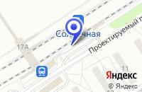 Схема проезда до компании МАГАЗИН ЗООТОВАРЫ в Москве