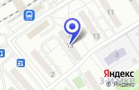 Схема проезда до компании ТФ ГРАНД-АТЛИНТИК в Наро-Фоминске