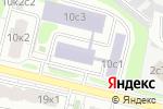 Схема проезда до компании Автолорд в Москве