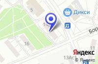 Схема проезда до компании ВЕРНАДСКОЕ ОТДЕЛЕНИЕ № 7970/1461 СБЕРБАНК РФ в Москве