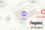 Схема проезда до компании Свет-Декор в Москве