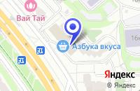 Схема проезда до компании МЕБЕЛЬ НА ЗАКАЗ в Москве