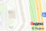 Схема проезда до компании Artel в Москве