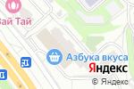 Схема проезда до компании Цезарь в Москве