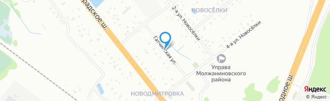 Гатчинская улица