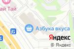 Схема проезда до компании Курьерская служба в Москве