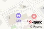 Схема проезда до компании Ритмикс в Заречье