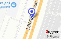 Схема проезда до компании МЕБЕЛЬНЫЙ ЦЕНТР КРОКУС-СИТИ в Москве