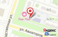 Схема проезда до компании Отдельный пост №1 в Костином