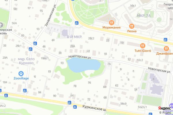 Ремонт телевизоров Улица Новогорская на яндекс карте