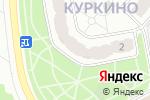 Схема проезда до компании Наоми в Москве