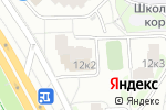 Схема проезда до компании SOFIA в Москве