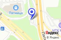 Схема проезда до компании МЕБЕЛЬНЫЙ МАГАЗИН ПРОИЗВОДСТВЕННАЯ ФИРМА АРТИС XXI ВЕК в Москве
