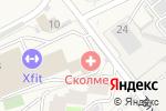 Схема проезда до компании РЕСО-Гарантия, СПАО в Заречье