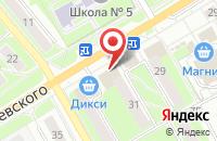 Схема проезда до компании Сбербанк в Серпухове