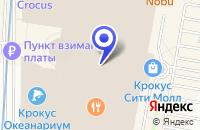Схема проезда до компании МЕБЕЛЬНЫЙ САЛОН ДАРСО в Москве