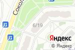 Схема проезда до компании Куркино в Москве