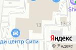 Схема проезда до компании Major Kawasaki в Москве