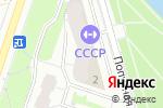Схема проезда до компании Desheli в Москве