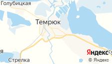Гостиницы города Темрюк на карте