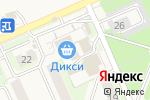 Схема проезда до компании Дикси в Пролетарском