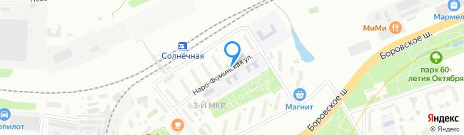 Наро-Фоминская улица