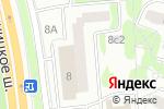 Схема проезда до компании Ателье на Пятницком шоссе в Москве