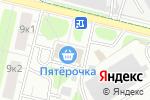 Схема проезда до компании Инверсия в Москве