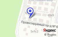 Схема проезда до компании АВТОМОБИЛЬНАЯ КОМПАНИЯ АВТО ЛАЙФ в Москве