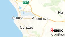 Гостиницы города Анапская на карте