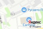 Схема проезда до компании Ралли-Сервис в Москве