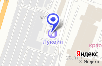 Схема проезда до компании АЗС ДАНА ПЕТРОЛЕУМ ЛТД. в Москве