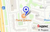 Схема проезда до компании АПТЕКА ДЕЛЬТА-ОРИОН в Москве