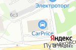 Схема проезда до компании АВТО Z в Москве