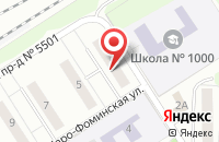 Схема проезда до компании Издательство «Коллекция» в Москве