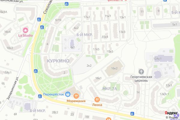 Ремонт телевизоров Район Куркино на яндекс карте