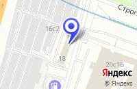 Схема проезда до компании ТФ ЭЛИТ-ТЕПЛО в Москве