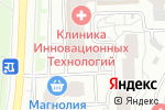 Схема проезда до компании Аэролит в Москве