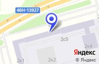 Схема проезда до компании ГОСУДАРСТВЕННЫЙ НАУЧНО-ИССЛЕДОВАТЕЛЬСКИЙ ИНСТИТУТ ГРАЖДАНСКОЙ АВИАЦИИ (ГОСНИИГА) в Москве