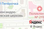 Схема проезда до компании Модница в Москве