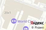Схема проезда до компании Асилан в Москве