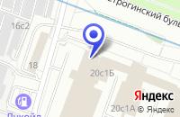 Схема проезда до компании ТФ ДАНФАРМА в Москве